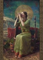 Spragniona - plakat premium wymiar do wyboru: 29,7x42 cm