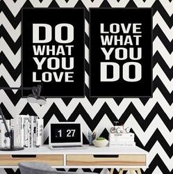 Do what you love what you do - zestaw plakatów , wymiary - 60cm x 90cm 2 sztuki, kolor ramki - biały