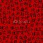 Obraz na płótnie canvas trzyczęściowy tryptyk wzór kanji
