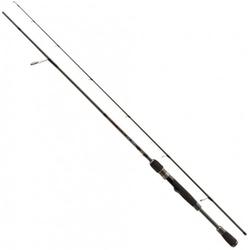 Wędka spinningowa jaxon symbian hx tetra spin 212cm 10-45g