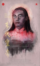 Ostatni cesarz - plakat premium wymiar do wyboru: 21x29,7 cm