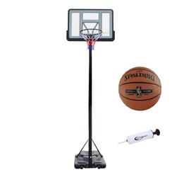 Zestaw kosz do koszykówki master + piłka spalding platinum + pompka