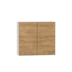 Szafka kuchenna górna dwudrzwiowa ken frigo 80 cm