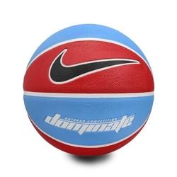 Piłka do koszykówki nike dominate - n000116547
