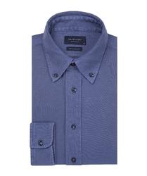 Niebieska koszula męska z dzianiny slim fit xxl