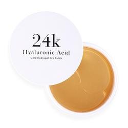 Skin79 płatki pod oczy z kwasem hialuronowym gold hydrogel eye patch hyaluronic acid 90g