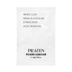 White mask maska peel-off oczyszczająca z białą glinką 10g