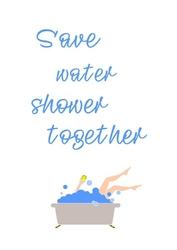 Prysznic - plakat wymiar do wyboru: 29,7x42 cm
