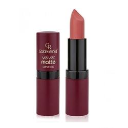 Golden rose velvet matte lipstick - matowa pomadka do ust 26
