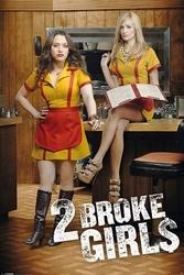 Dwie spłukane dziewczyny - plakat
