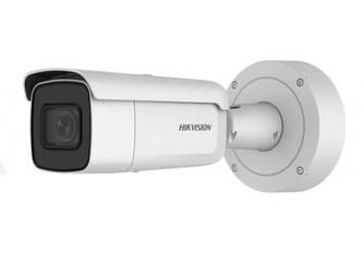 Kamera ip hikvision ds-2cd2645fwd-izs 2,8-12mm - szybka dostawa lub możliwość odbioru w 39 miastach