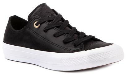 Trampki damskie converse chuck taylor all star ii craft leather 555958c