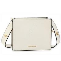 Biała torebka damska kuferek z ekoskórki na długim pasku