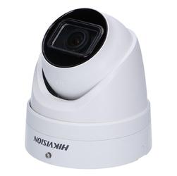 Kamera ip hikvision ds-2cd2h45fwd-izs 2,8-12mm - szybka dostawa lub możliwość odbioru w 39 miastach