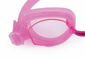 Shepa 201 kids okularki pływackie b9