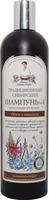 Babuszka agafia tradycyjny syberyjski szampon do włosów nr 4 kwiatowy propolis – objętość i przepych, 550ml