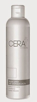 Cera+ antiaging mleczko do demakijażu 200ml