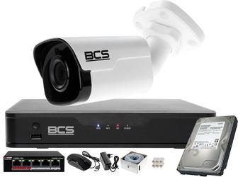 Monitoring zestaw do firmy, szkoły bcs point rejestrator ip + 1x kamera fullhd + akcesoria