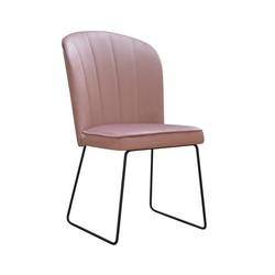 Nowoczesne krzesło tapicerowane cornelia u na metalowych nogach