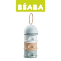 Beaba pojemniki na mleko w proszku - nude