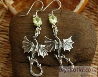 Dragon - srebrne smoki z cytrynem