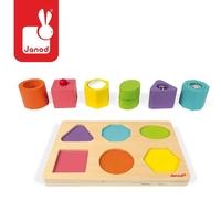 Puzzle sensoryczne drewniane kształty i dźwięki, janod