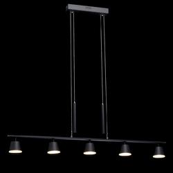 Lampa wisząca z obrotowymi kloszami demarkt techno 632015005