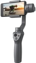DJI Stabilizator Gimbal OSMO Mobile 2 - Szybka dostawa lub możliwość odbioru w 39 miastach