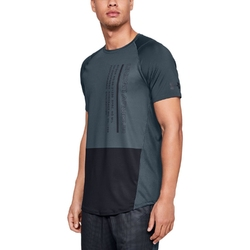 Koszulka męska under armour mk1 ss colorblock - szary