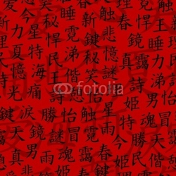 Obraz na płótnie canvas czteroczęściowy tetraptyk wzór kanji