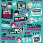 K-pop quotes - plakat muzyczny