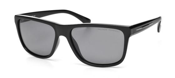 Okulary przeciwsłoneczne arctica s-280