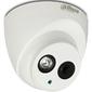 Kamera ip dahua ipc-hdw4431em-ase-0280b - szybka dostawa lub możliwość odbioru w 39 miastach