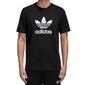 Koszulka adidas originals trefoil cw0709