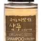 Whamisa mini produkt nawilżający szampon do suchej skóry głowy organic seeds shampoo dry scalp 20 ml