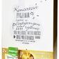 Bodymax 50+ x 60 tabletek x 2 opakowania + płyta złote przeboje - gratis