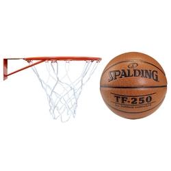 Obręcz do kosza kimet mała 37 cm + piłka do koszykówki spalding tf-250 indooroutdoor