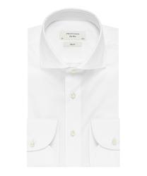 Elegancka biała koszula taliowana slim fit z włoskim kołnierzykiem 45