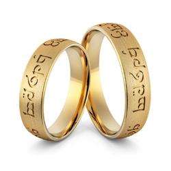 Obrączki ślubne elfickie - au-994