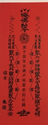 Tai sui talizman powodzenia na rok metalowego bawołu