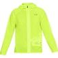 Kurtka damska ua qualifier storm packable jacket - żółty
