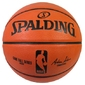 Piłka do kosza nba spalding official game ball replika
