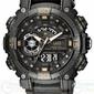 Zegarek QQ GW87-004