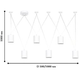 Oświetlenie - sześć białych lampek led na linkach actuel modern favourite 1442-6p