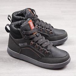 Buty sportowe dziecięce ocieplane szare big star ee374086 - szary