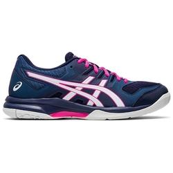 Buty sportowe damskie asics gel-rocket 9 granatowo-różowe syntetyczne - różowy || granatowy