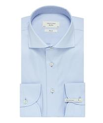 Extra długa błękitna koszula taliowana slim fit 37