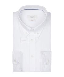 Biała koszula profuomo z miękkiego oksfordu z kołnierzem na guziki 38