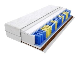 Materac kieszeniowy warna max plus 95x125 cm