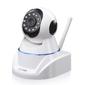 Kamera ip orllo nc400 plus pamięć do 32gb, 720p